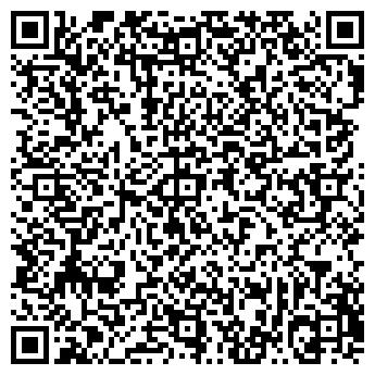 QR-код с контактной информацией организации ИНСТРУМЕНТ ПК