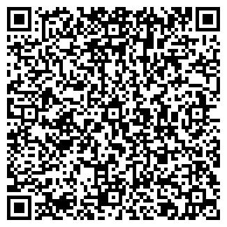 QR-код с контактной информацией организации ИСТЕРН, ООО