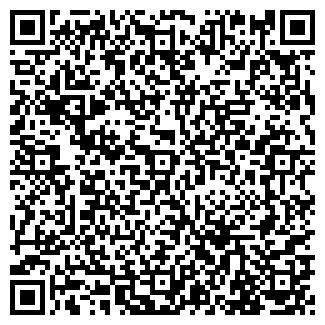 QR-код с контактной информацией организации ОСХО, ООО