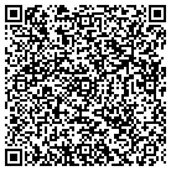 QR-код с контактной информацией организации ВЕМАТЭК-ИРКУТСК