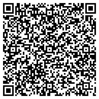 QR-код с контактной информацией организации ООО КВАДРА