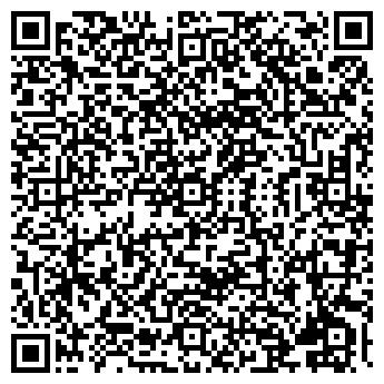 QR-код с контактной информацией организации АДЕЛЬ ТОРГОВЫЙ ДОМ