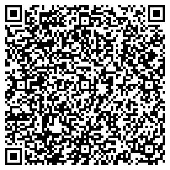 QR-код с контактной информацией организации БАЗА АО СИБТЕПЛОИЗОЛЯЦИЯ
