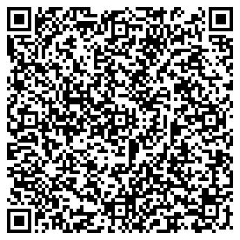 QR-код с контактной информацией организации ШКОЛА № 965