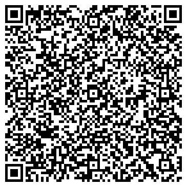 QR-код с контактной информацией организации КУТ-БОЛСУН ГОСТИНИЦА