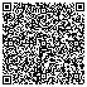 QR-код с контактной информацией организации БАЗА АО СТРОЙСИБ