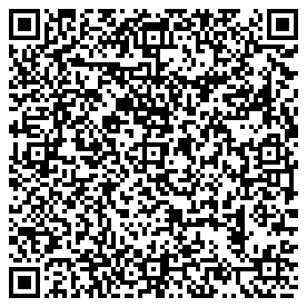 QR-код с контактной информацией организации БАЙКАЛСНАБ, ООО