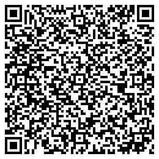 QR-код с контактной информацией организации БРАЙРАМЛАР