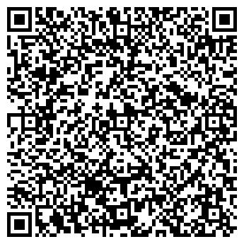QR-код с контактной информацией организации ГЕРМЕТИК-ЦЕНТР