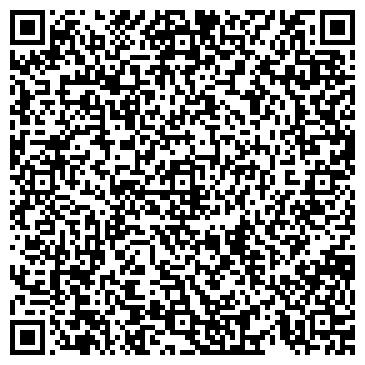 QR-код с контактной информацией организации Студия «DekАрт»