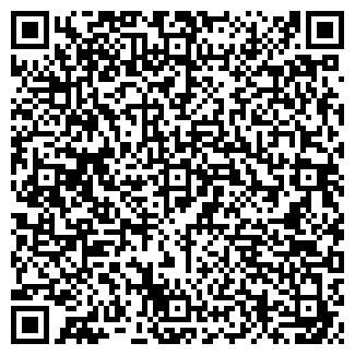 QR-код с контактной информацией организации ДЖИНТОНИК