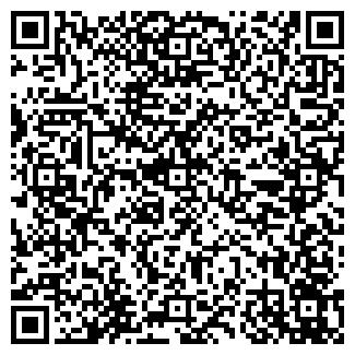 QR-код с контактной информацией организации ЕНИР