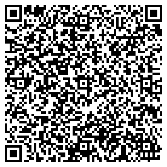 QR-код с контактной информацией организации КАРПОВ Л. С., ИП