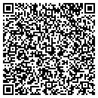 QR-код с контактной информацией организации КАРСО
