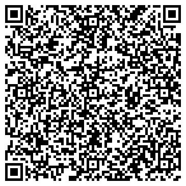 QR-код с контактной информацией организации КОЛЫМСКО-СИБИРСКАЯ КОМПАНИЯ, ООО