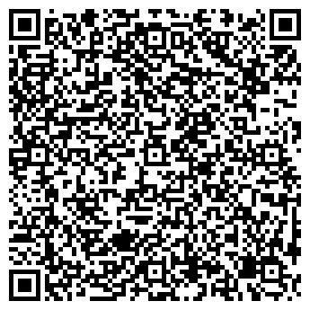 QR-код с контактной информацией организации КОМПЛЕКТАГРОСТРОЙ