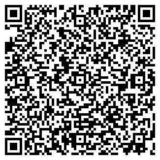 QR-код с контактной информацией организации ЛАЗЕР-ПЛЮС