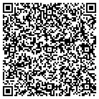 QR-код с контактной информацией организации ЛЕНА СТАРАТЕЛЬСКАЯ АРТЕЛЬ