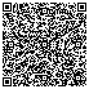 QR-код с контактной информацией организации НЬЮ-ИМИДЖ