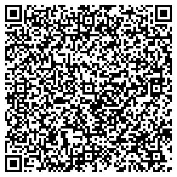 QR-код с контактной информацией организации ОБОИ И ЛИНОЛЕУМ ИЗ ГЕРМАНИИ, ЧП