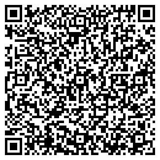 QR-код с контактной информацией организации РОСЛЕСПРОДАКС