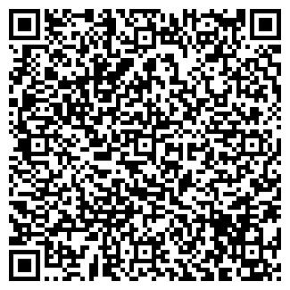 QR-код с контактной информацией организации СВМ-ДИЗАЙН