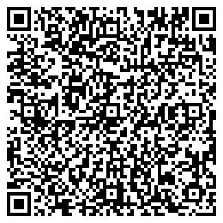 QR-код с контактной информацией организации СКВАН