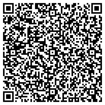 QR-код с контактной информацией организации ТОРГОВЫЙ ДОМ ИРКУТСКЛЕСПРОМ