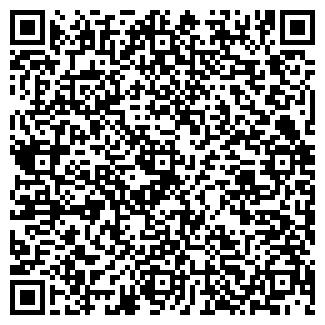 QR-код с контактной информацией организации ТРАЙФ
