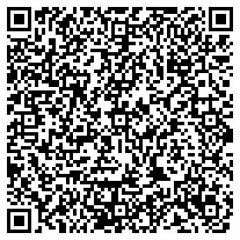 QR-код с контактной информацией организации УПТК АО ИРКУТСКГРАЖДАНСТРОЙ
