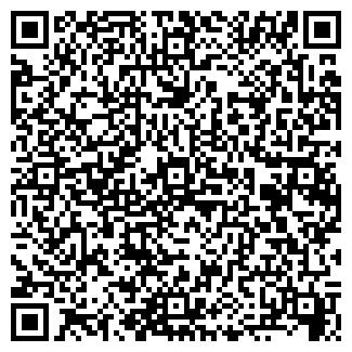 QR-код с контактной информацией организации ФРИЗ