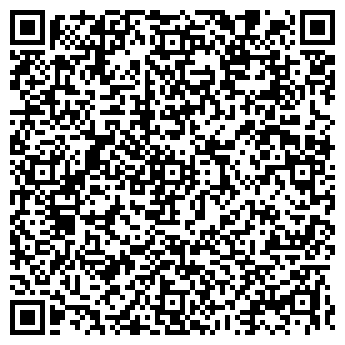 QR-код с контактной информацией организации ЭКСТРА ТЕРМ, ООО