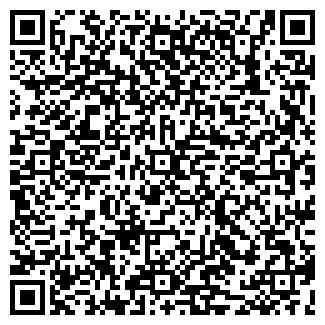 QR-код с контактной информацией организации ЭЛНА-ДИЗАЙН