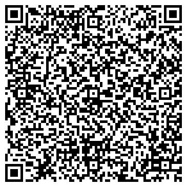 QR-код с контактной информацией организации CARPET HOUSE ДОМ КОВРОВ, ЧП