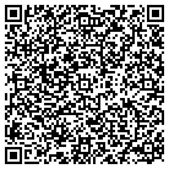 QR-код с контактной информацией организации БАЙКАЛКАМЕНЬСБЫТ, ООО