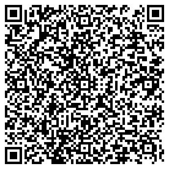 QR-код с контактной информацией организации АНГАРА-ПАЙН, ООО