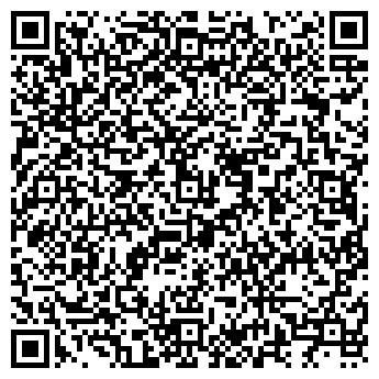 QR-код с контактной информацией организации ООО ИГИРМА-ТАЙРИКУ, ООО