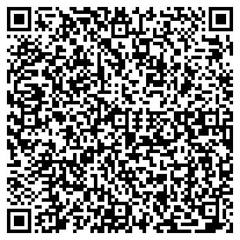QR-код с контактной информацией организации ИНТЕРКОММЕРС, ООО