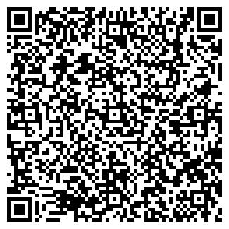 QR-код с контактной информацией организации КРАСИР, ООО