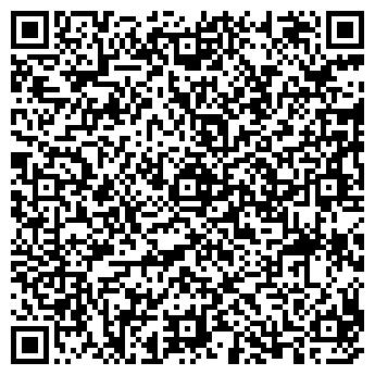 QR-код с контактной информацией организации КУЙТУНЛЕСПРОМ, ООО