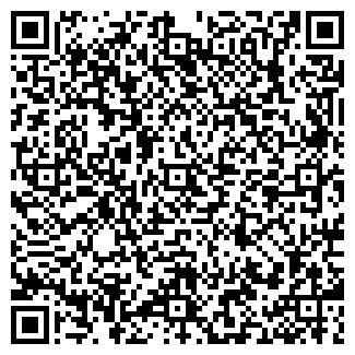 QR-код с контактной информацией организации ЛЕВИТА, ООО