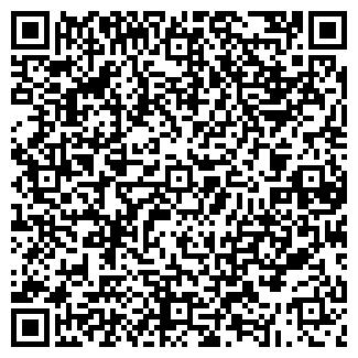 QR-код с контактной информацией организации СЕВЕРЛЕС, ЗАО