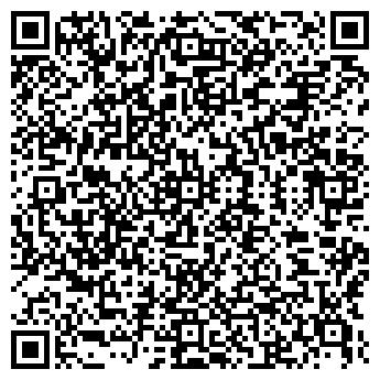 QR-код с контактной информацией организации СИБЛЕССТИЛЬ, ООО