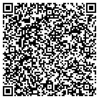QR-код с контактной информацией организации ИЗОБРЕТАТЕЛЬ