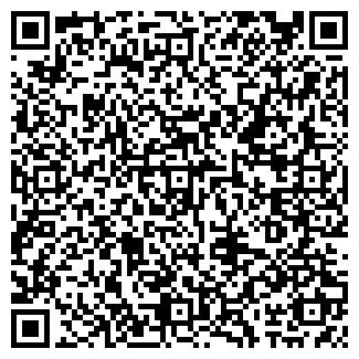 QR-код с контактной информацией организации АНГАРА-КРОВЛЯ
