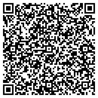 QR-код с контактной информацией организации ООО ШАТЕР