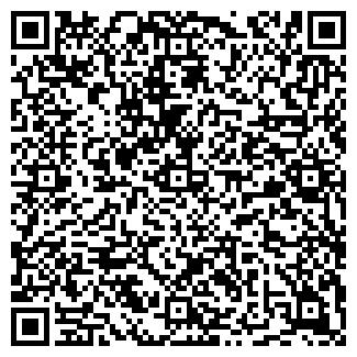 QR-код с контактной информацией организации АРКАНИЯ