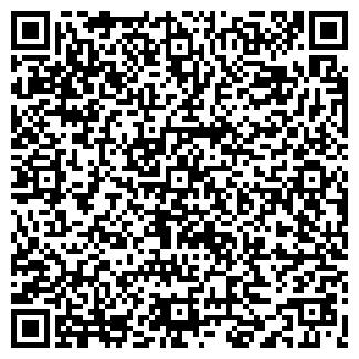 QR-код с контактной информацией организации ООО АРДЕНА