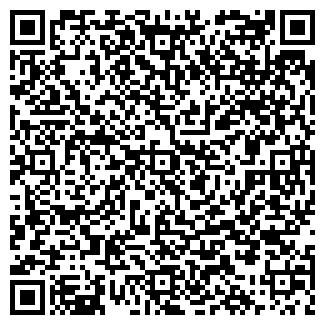 QR-код с контактной информацией организации МИР СНАБЖЕНИЯ