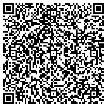 QR-код с контактной информацией организации ЛАКМАИР ФАБРИКА КРАСОК, ООО